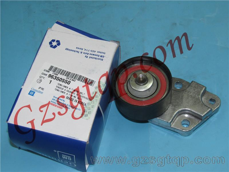 Belt Tensioner Pulley 96350550 5094008601/涨紧轮25183772 for buick Chevrolet Daewoo