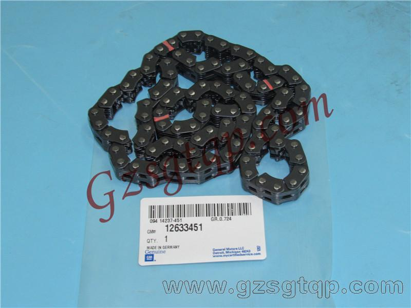 Timing chain for Opel GM Saab Vauxhall Cadillac Saturn 12616609 12633451 C753/正时链条