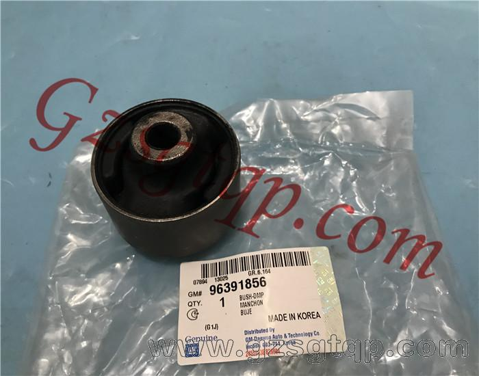 High Performance Rear Arm Bushing Front Arm for Chevrolet LACETTI NUBIRA OPTRA 96391856